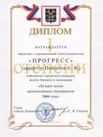 2005-00
