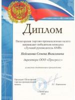 2010-00